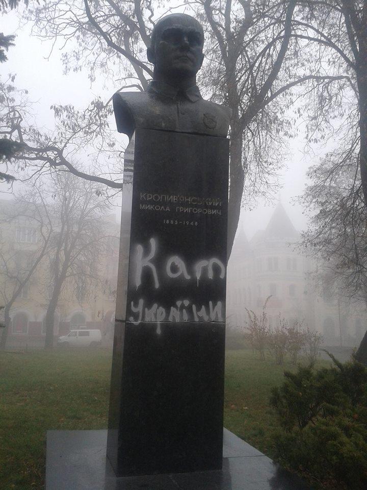 Чернигов5