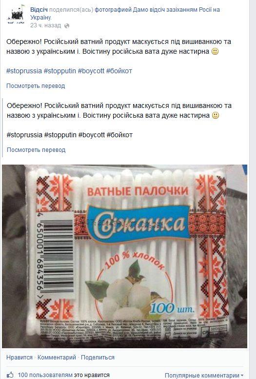"""""""Давай сюда! Подъезжай и грузим их!"""", - патрульная полиция Киева помогает эвакуировать раненных под Верховной Радой бойцов Национальной гвардии - Цензор.НЕТ 5312"""