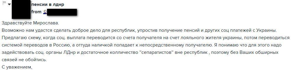 Для урегулирования ситуации в Украине необходимо создать стратегию, - Могерини - Цензор.НЕТ 9653