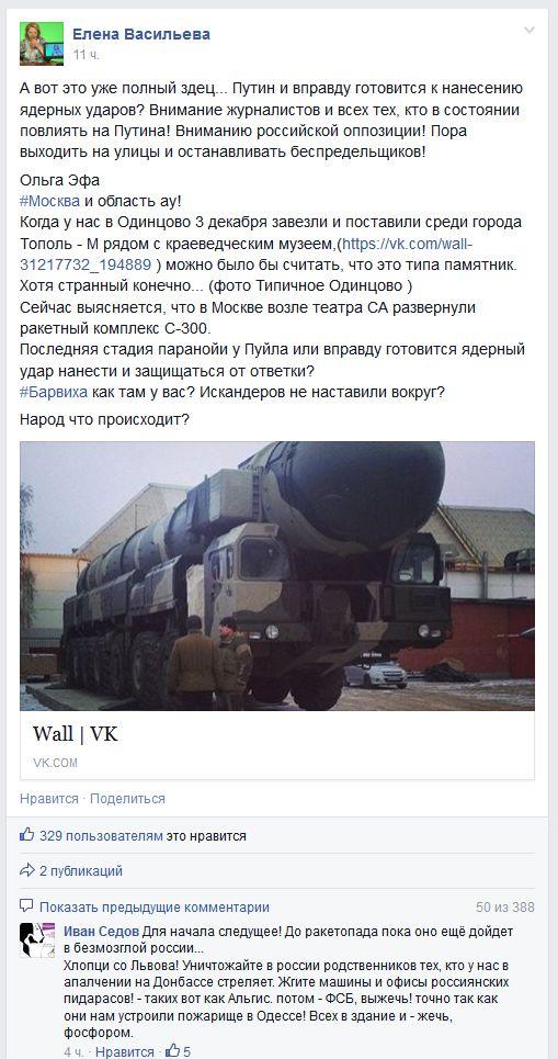 Два человека подорвались на растяжке боевиков во время ремонта газопровода в Марьинке, - Штаб АТО - Цензор.НЕТ 5996