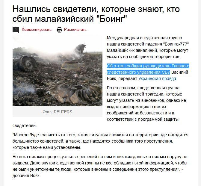 """Документы о сотрудничестве одесского """"7-го километра"""" и """"ЛНР"""" – фальшивка, - администрация рынка - Цензор.НЕТ 5205"""