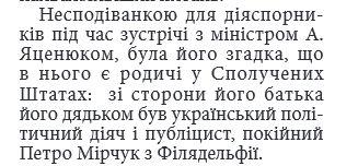 яценюк1