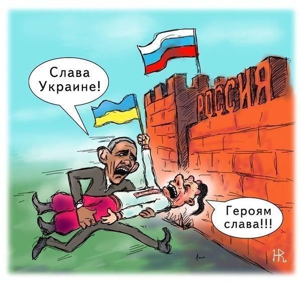 слава украине_обама