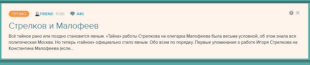 Наира Саакянц3_френд