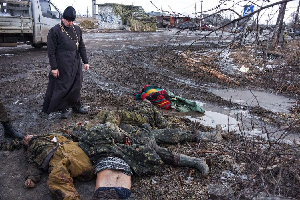 Погибшие украинские военные на бок-посту у г.Красный Партизан