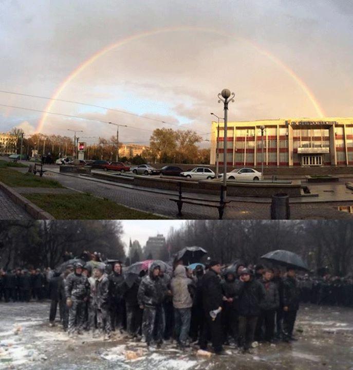 300 запорожцев против Правого сектора - радуга