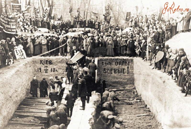Похорон в братской могиле погибших во время Январского восстания рабочих
