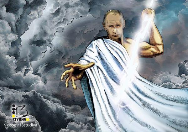 Путин климатическое оружие