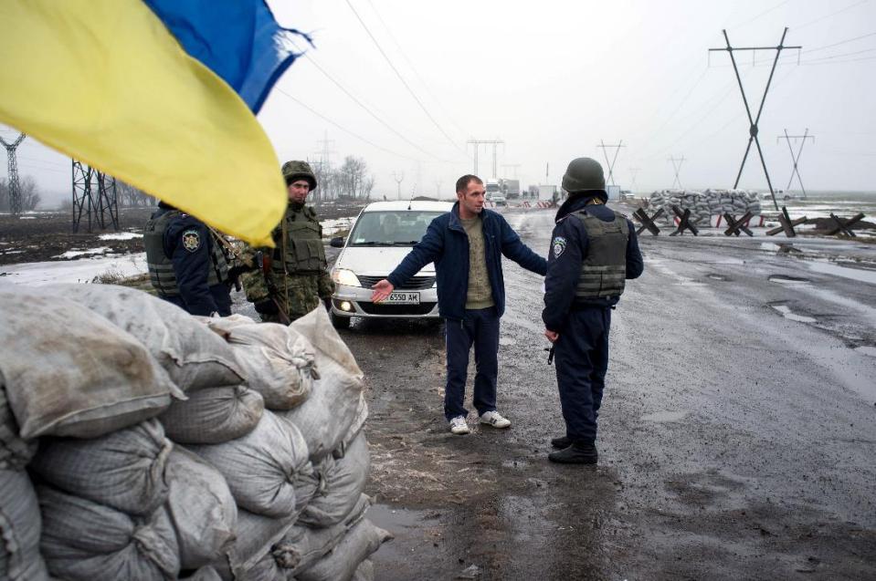 Украинский блок-пост в г. Курахово
