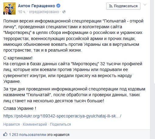 Канада отправляет в Украину приборов ночного видения на 1 млн долларов - Цензор.НЕТ 9079