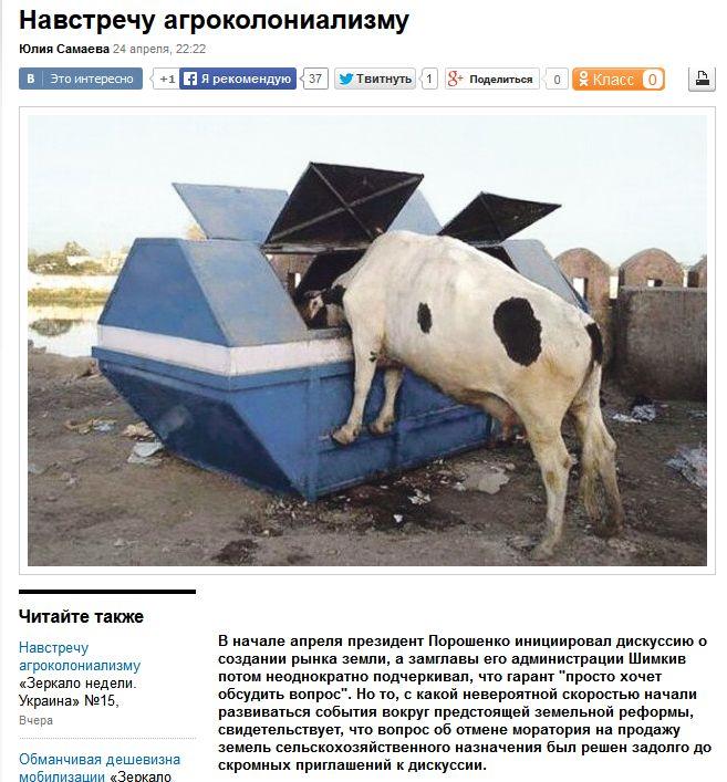 Порошенко в пользу своих партнеров Ротшильдов и Сороса хочет отменить мораторий на продажу земли