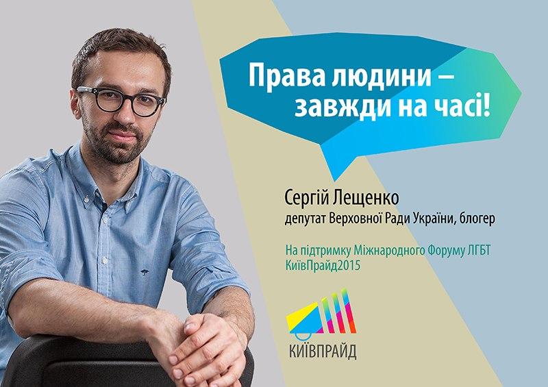 Картинки по запросу Сергей Лещенко жид