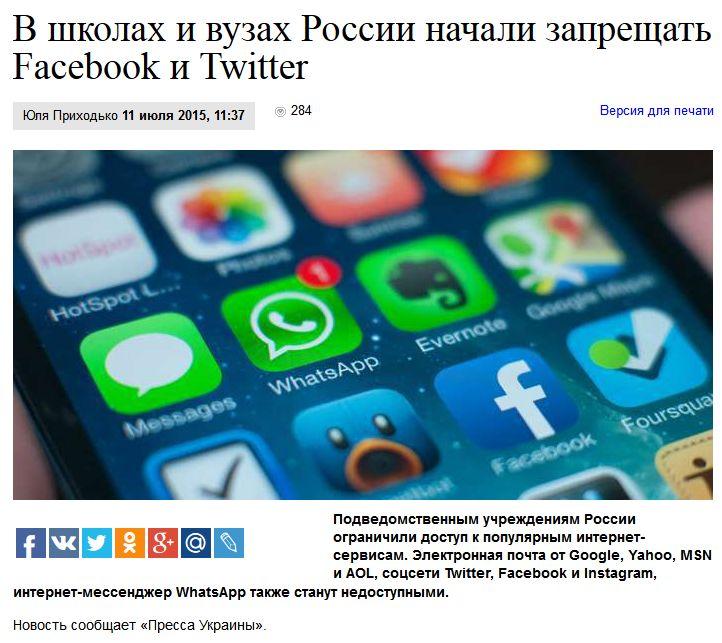Обнародован фоторобот убийцы харьковских инкассаторов - Цензор.НЕТ 1999