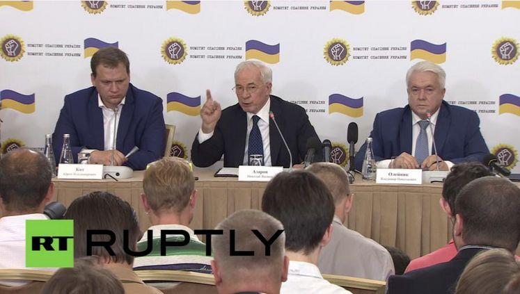 Азаров - не Петлюра на белом коне, а Комитет спасения Украины - не Директория