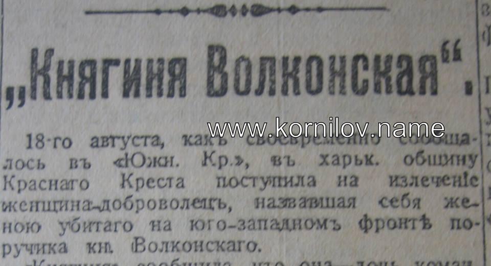 Для того, чтобы привлечь к себе украинских крестьян заговорщики изображали из себя русского царя