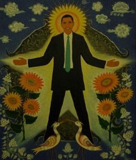 Обама.jpg