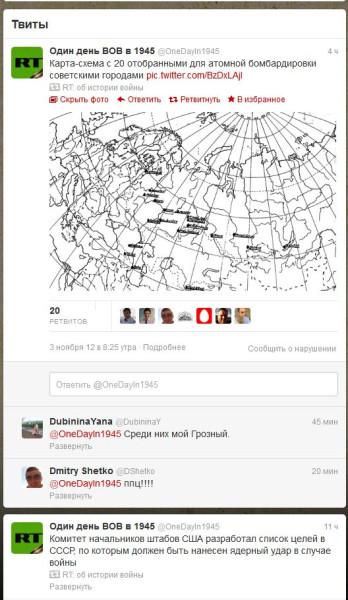 FireShot Screen Capture #1595 - 'RT_ об истории войны (Voina_41_45) в Твиттере' - twitter_com_Voina_41_45