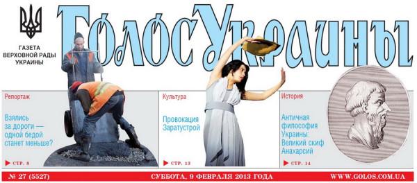 Греция_Украина