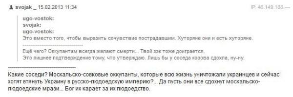 Метеорит_УНР_6