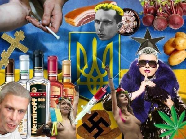 Украинский миф