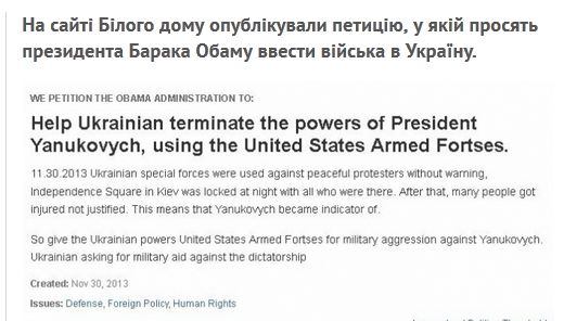 FireShot Screen Capture #2524 - 'Нова петиція Обаму просять ввести війська в Україну' - vgolos_com_ua_news_nova_petytsiya_obamu_prosyat_vvesty_viyska_v_ukrainu_125503_html