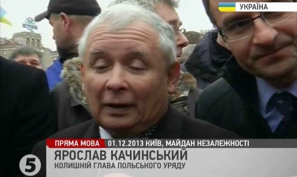 Майдан_1.12.2013_Качиньский