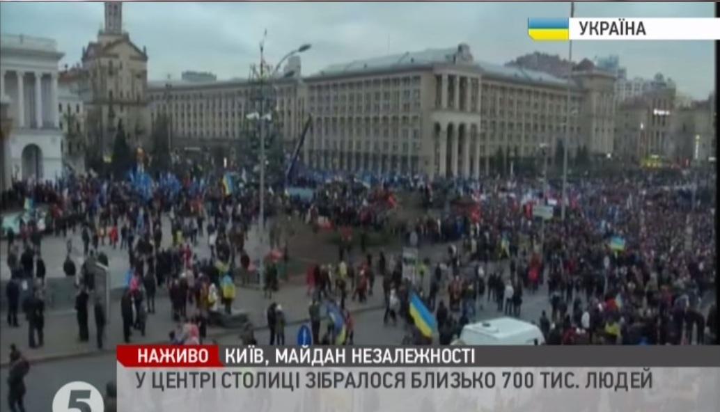 Майдан_1.12.2013