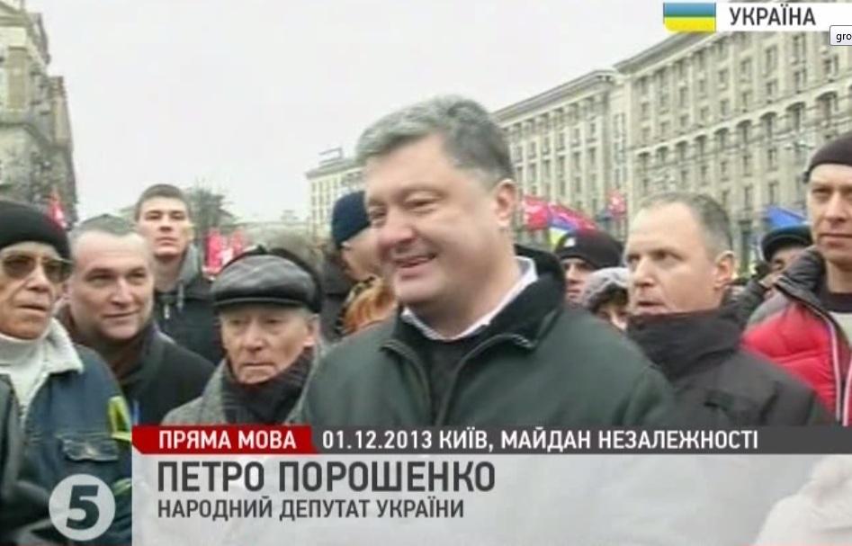 Майдан_1.12.2013_Порошенко