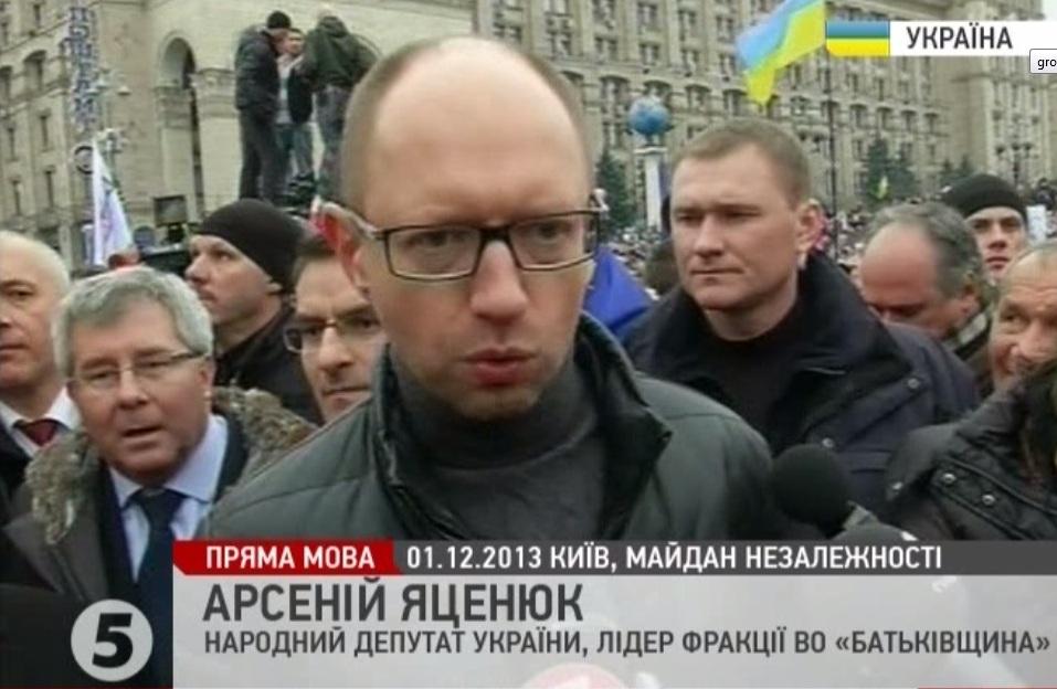 Майдан_1.12.2013_Яценюк