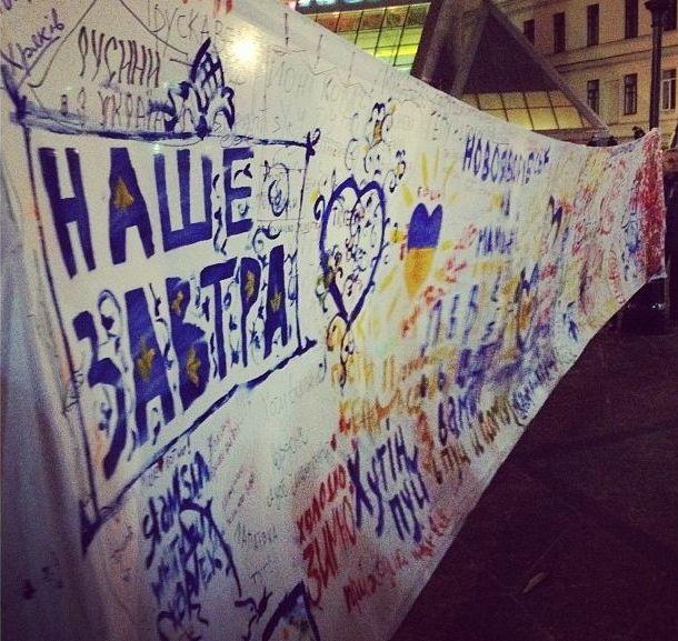 Баррикады на улицах Киева5