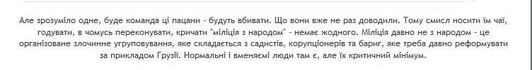 Беркут5