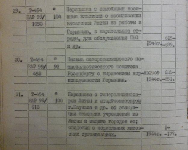 дюков_1
