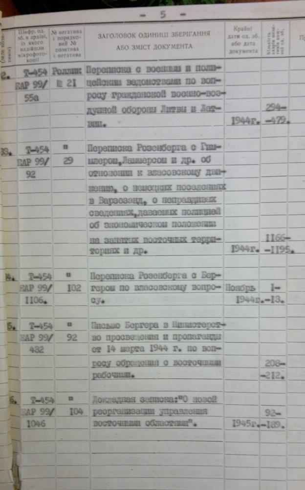 дюков_2