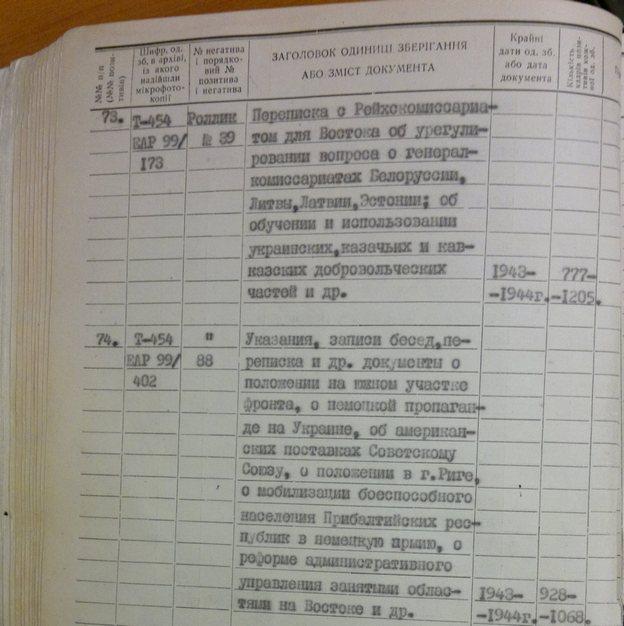 дюков_3