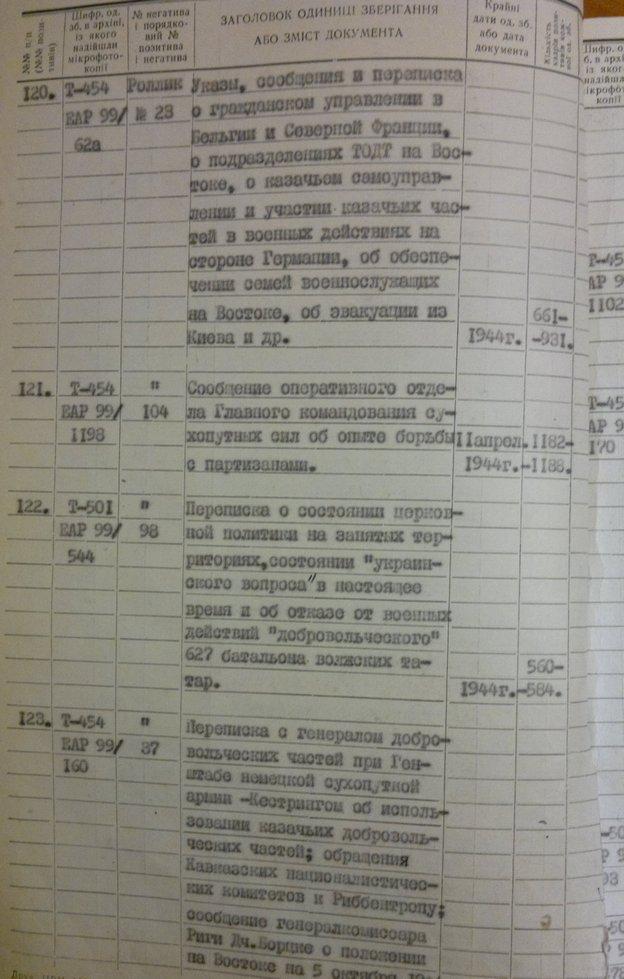 дюков_6