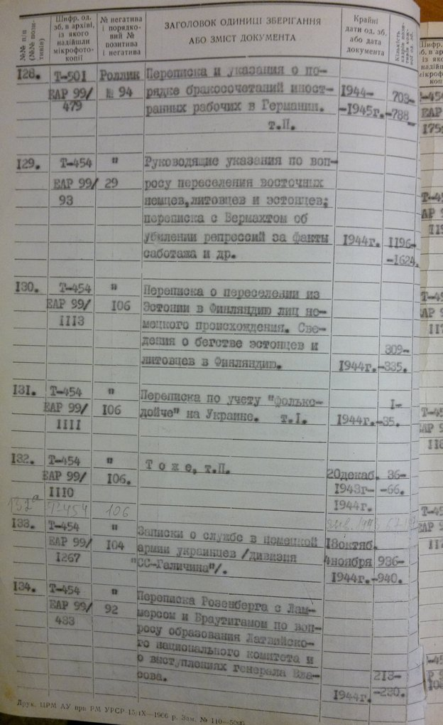 дюков_7