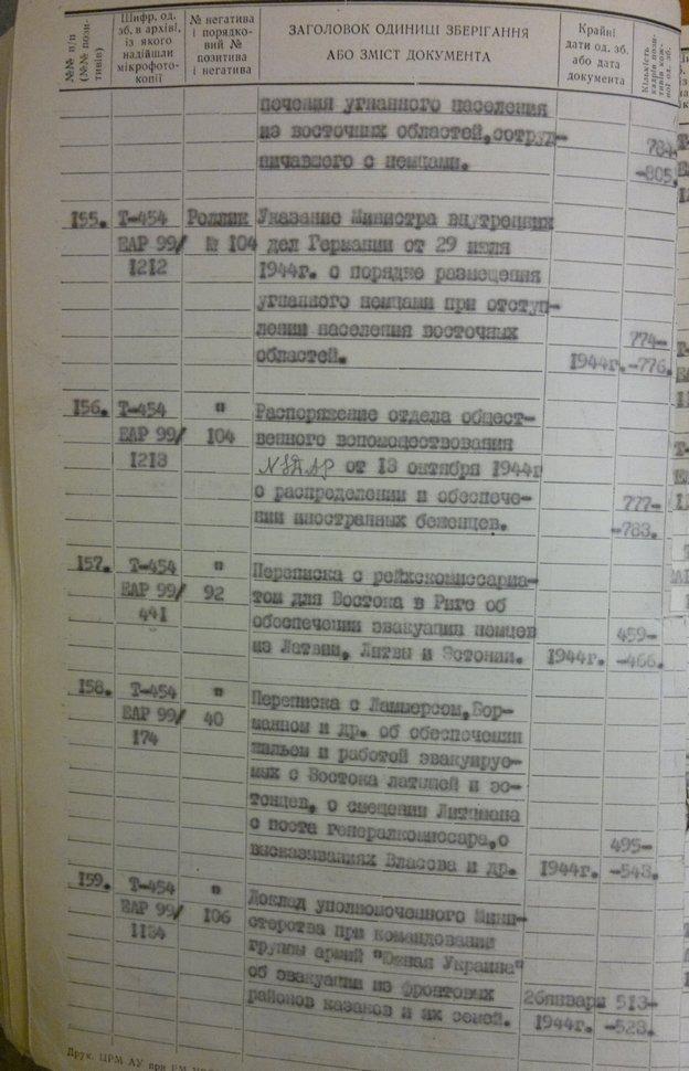 дюков_10
