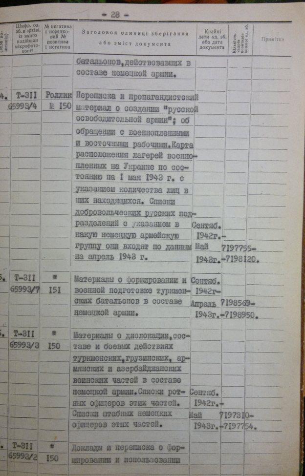 дюков_13
