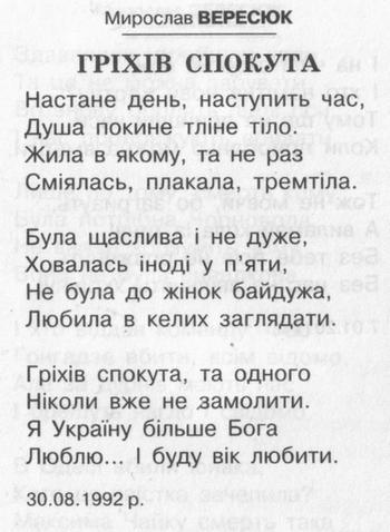 псих - 0001