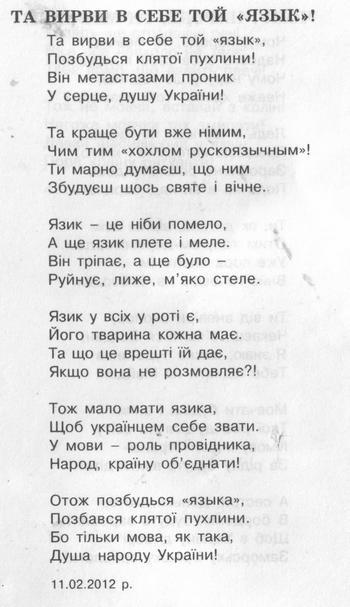 псих - 0002