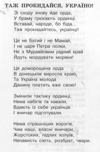 псих - 0006