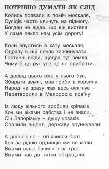 псих - 0008