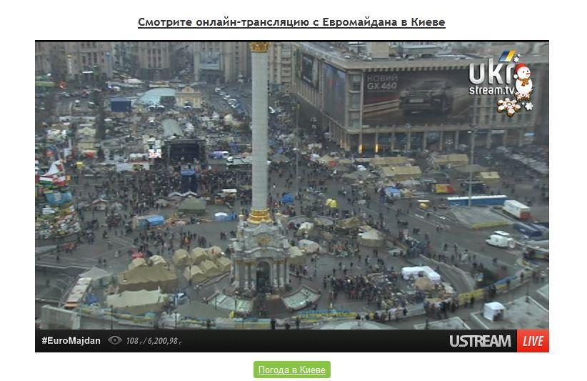 FireShot Screen Capture #2770 - 'Веб-камеры Майдан Незалежности Киев' - webcam_guru_ua_city_Kiev_2