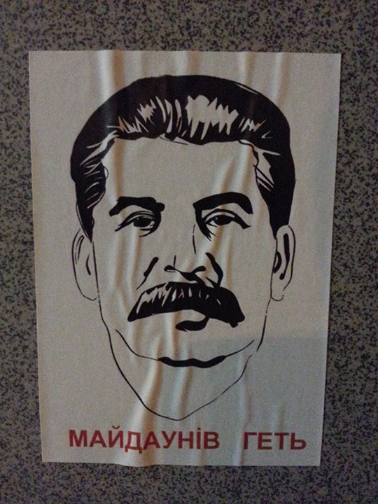 майдаун_Крещатик