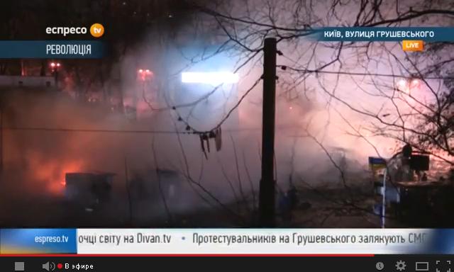 Боевики снова штурмуют Грушевского 1