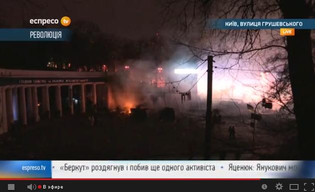 Боевики снова штурмуют Грушевского 2