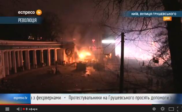 Боевики снова штурмуют Грушевского 3