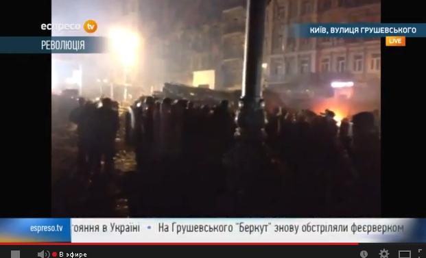 Боевики снова штурмуют Грушевского 4