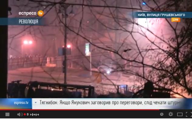 Боевики снова штурмуют Грушевского 6
