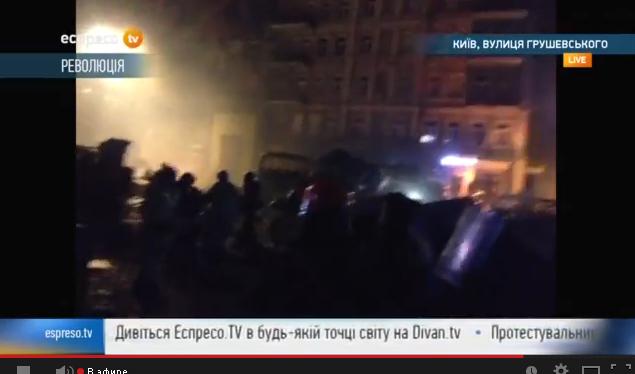 Боевики снова штурмуют Грушевского 7